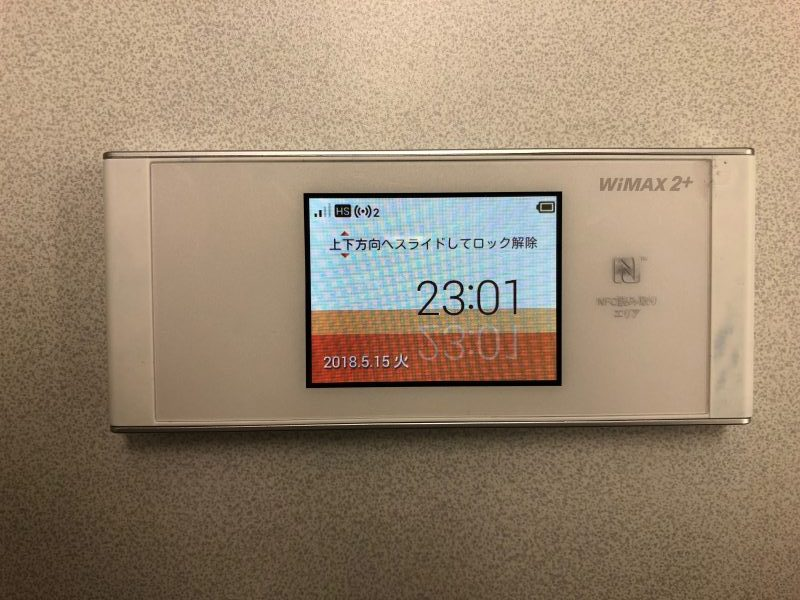 WiMAX2 ルーター