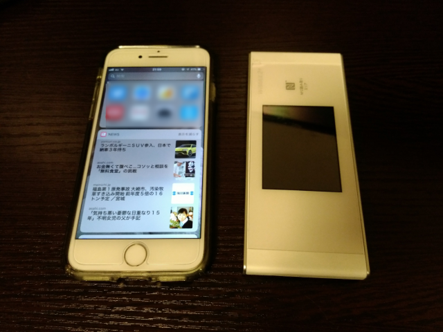 iphone8とWiMAX+2ルーターW05